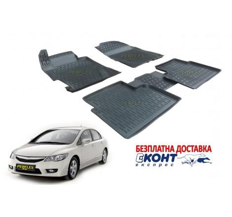 Гумени стелки тип леген 3D за Honda Civic (2006-2012) Hybrid