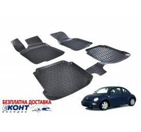 Гумени стелки тип леген 3D за VW New Beetle (1999-2010) [G9025]