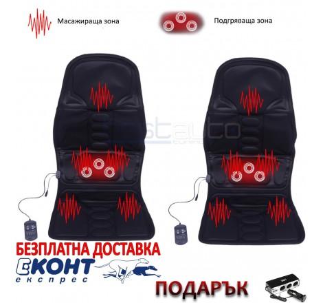 Комплект 2 броя постелки за седалки с подгряване и масажиране
