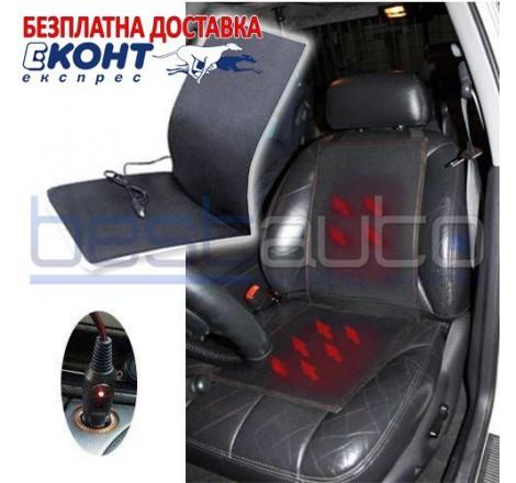 Постелка за седалка с подгряваща функция [L016]