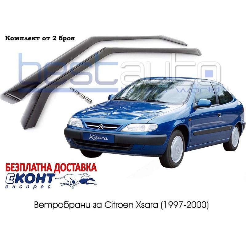 Ветробрани за Citroen Xsara 3 врати (1997-2000) [B017]