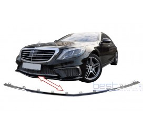 Хром лайсна декорация за AMG дизайн предна броня Mercedes S-Class W222 (2013+)