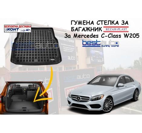 Гумена стелка за багажник Rezaw Plast за Mercedes C-Class W205 комби (2014+)