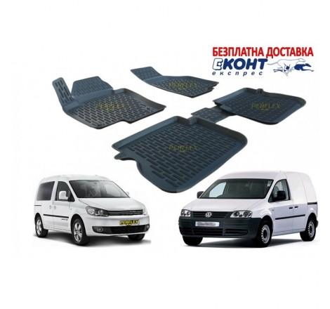 Гумени стелки тип леген 3D за VW Caddy (2004+) [G9020]
