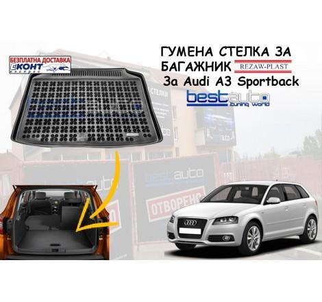 Гумена стелка за багажник Rezaw Plast за Audi A3 Sportback Хечбек (2012+) 3 врати с малка резервна гума
