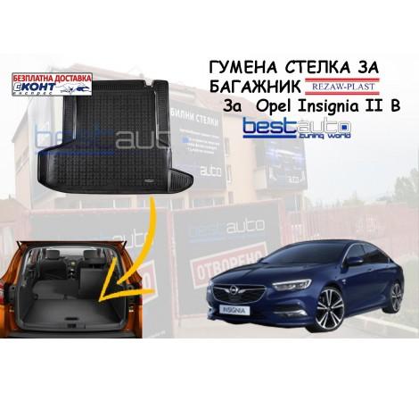 Гумена стелка за багажник Rezaw Plast за Opel Insignia II B Хетчбек (2017+)