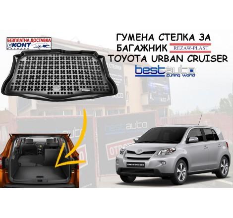 Гумена стелка за багажник Rezaw Plast за Toyota Urban Cruiser (2009+)