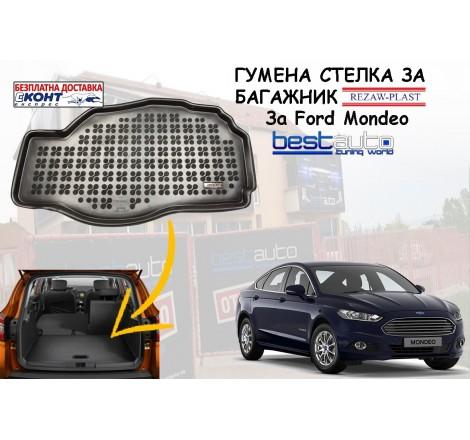 Гумена стелка за багажник Rezaw Plast за Ford Mondeo Седан Hybrid (2015+)
