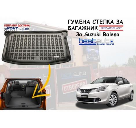 Гумена стелка за багажник Rezaw Plast за Suzuki Baleno (2016+) в горно положение на багажника