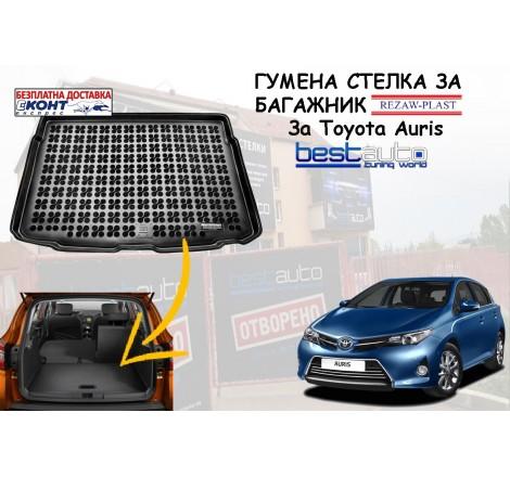 Гумена стелка за багажник Rezaw Plast за Toyota Auris (2013+) Hatchback Hybrid с пакет комфорт в долно положение на багажника