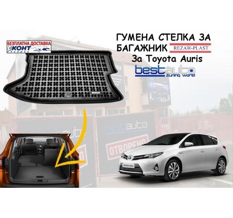 Гумена стелка за багажник Rezaw Plast за Toyota Auris (2011 - 2012) Hybrid