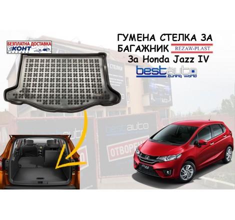Гумена стелка за багажник Rezaw Plast за Honda Jazz IV (2013+)