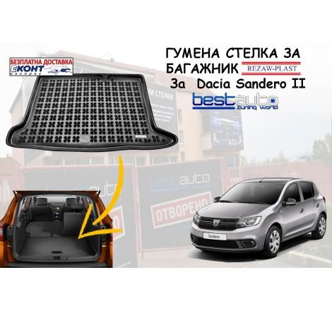 Гумена стелка за багажник Rezaw Plast за Dacia Sandero II (2012+)