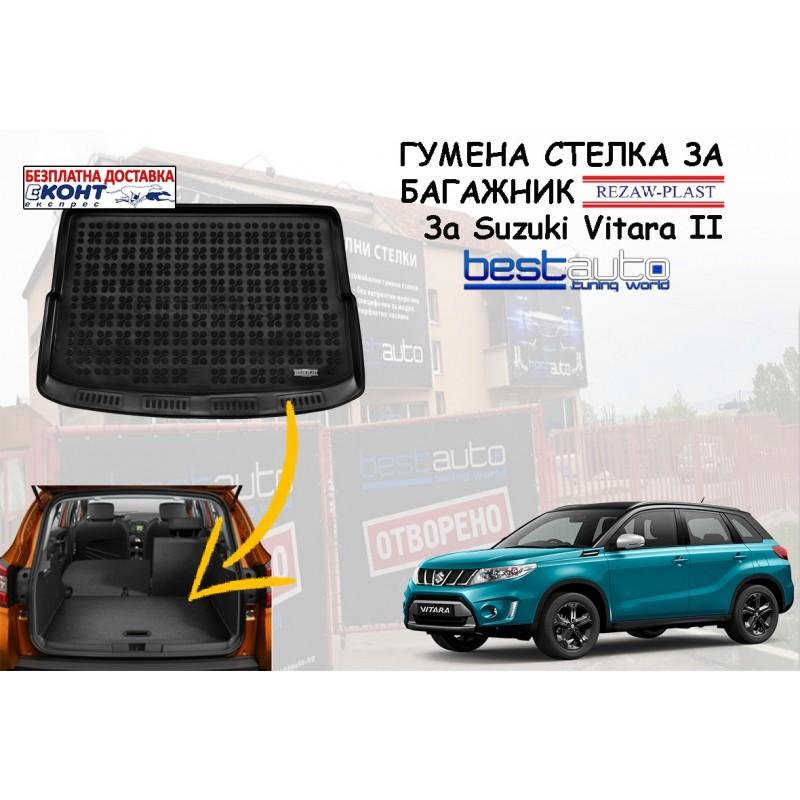 Гумена стелка за багажник Rezaw Plast за Suzuki Vitara II (2014+) в горно положение на багажника