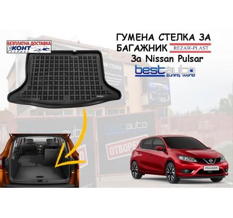 Гумена стелка за багажник Rezaw Plast за Nissan Pulsar (2014+)
