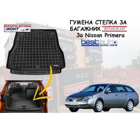 Гумена стелка за багажник Rezaw Plast за Nissan Primera Комби (2002 - 2007)