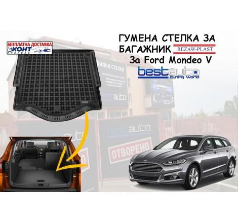 Гумена стелка за багажник Rezaw Plast за Ford Mondeo V Комби (2014+) с малка резервна гума