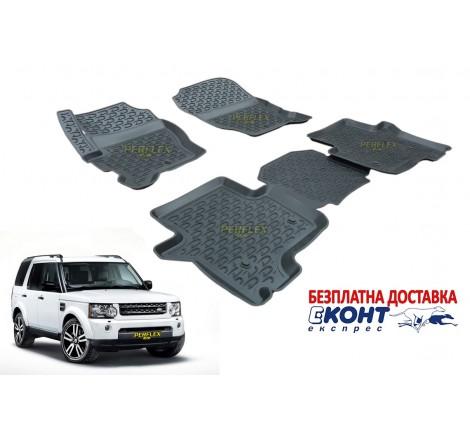 3D Автомобилни гумени стелки Perflex тип леген за Land Rover Discovery 3 и 4 (2004-2016)