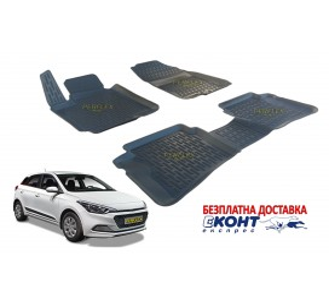 3D Автомобилни гумени стелки Perflex тип леген за Hyundai I20 (2015)