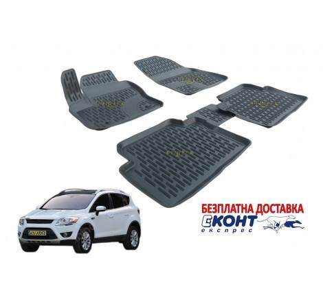 3D Автомобилни гумени стелки Perflex тип леген за Ford Kuga (2008-2013)