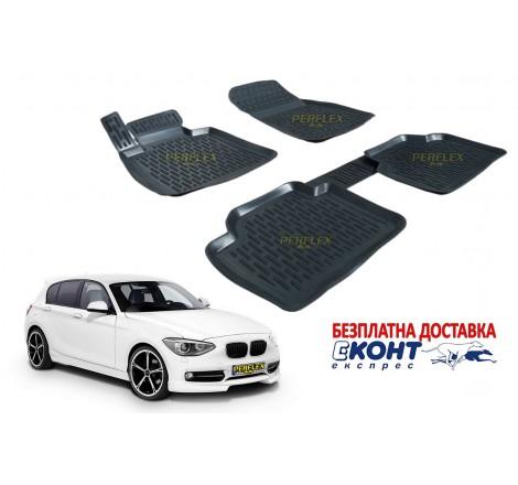3D Автомобилни гумени стелки Perflex тип леген за BMW F20 Серия 1 (2011+)