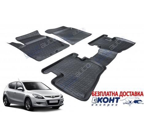 3D Автомобилни гумени стелки Perflex тип леген за Hyundai I30 (2007-2012)
