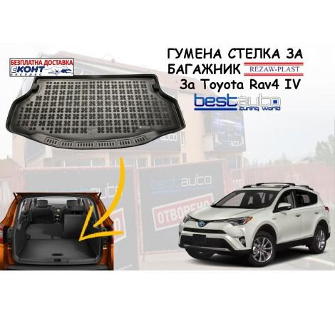 Гумена стелка за багажник Rezaw Plast за Toyota Rav4 IV Hybrid (2015+)