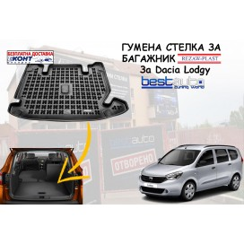 Гумена стелка за багажник Rezaw Plast за Dacia Lodgy (2012+) 7 местен