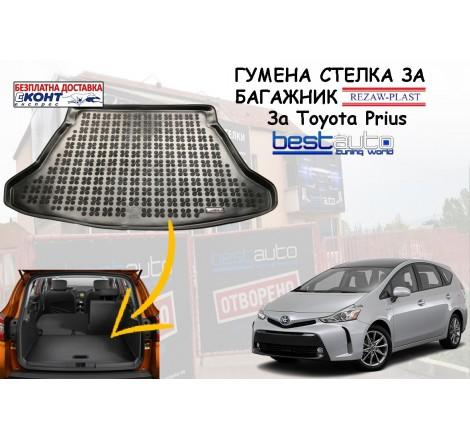 Гумена стелка за багажник Rezaw Plast за Toyota Prius IV (2015+)