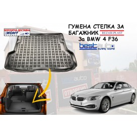 Гумена стелка за багажник Rezaw Plast за BMW 4 F36 Gran Coupe (2013+)