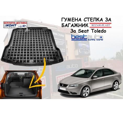 Гумена стелка за багажник Rezaw Plast за Seat Toledo (2012+)