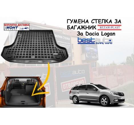 Гумена стелка за багажник Rezaw Plast за Dacia Logan II MCV Комби (2013+)
