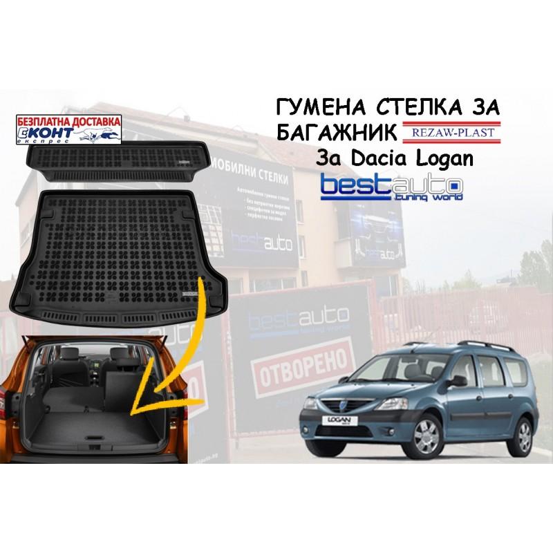 Гумена стелка за багажник Rezaw Plast за Dacia Logan I MCV (2006 - 2013)