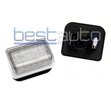 LED плафони за регистрационен номер за Mazda 6 (2003-2008) / CX-5 (2013-2014) / CX-7 (2007-2012)