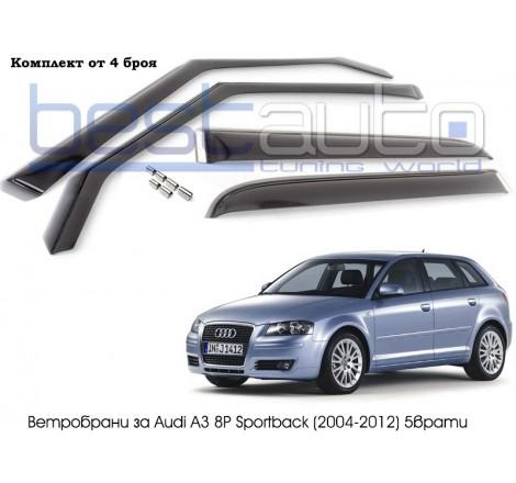 Ветробрани за Audi A3 8P Sportback (2004-2012)
