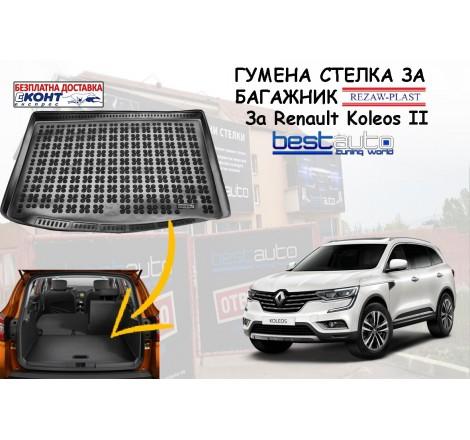 Гумена стелка за багажник Rezaw Plast за Renault Koleos II (2016+)