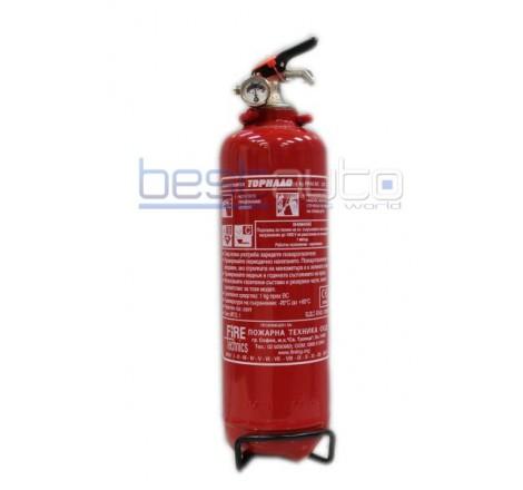Прахов пожарогасител 1кг