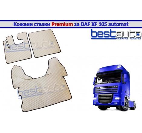 Кожени стелки PREMIUM за камион за ДАФ ХФ 105 / DAX XF 105 с автоматични скорости