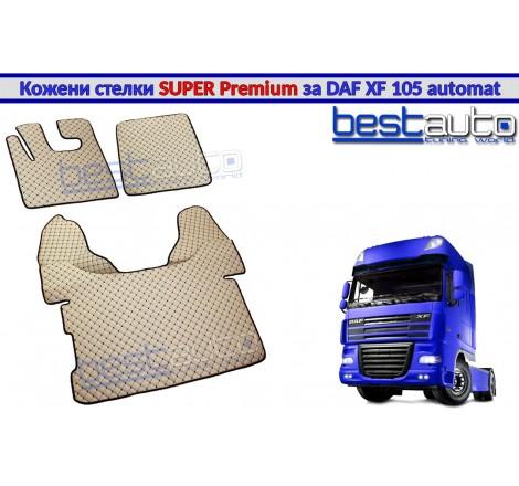 Кожени стелки SUPER PREMIUM за камион за ДАФ ХФ 105 / DAX XF 105 с автоматични скорости