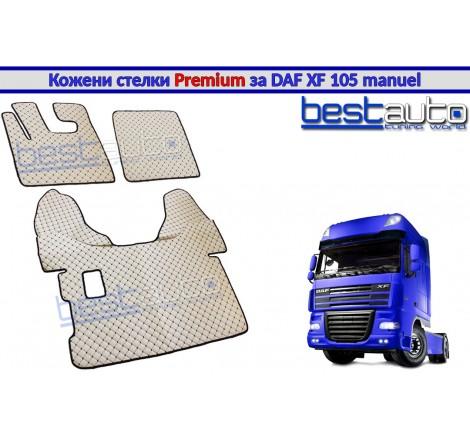 Кожени стелки PREMIUM за камион за ДАФ ХФ 105 / DAX XF 105 с ръчни скорости