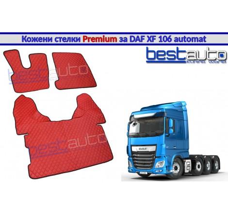 Кожени стелки PREMIUM за камион за ДАФ ХФ 106 / DAX XF 106 с автоматични скорости