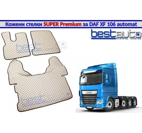 Кожени стелки SUPER PREMIUM за камион за ДАФ ХФ 106 / DAX XF 106 с автоматични скорости
