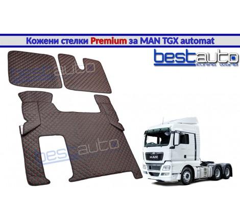 Кожени стелки PREMIUM за камион за МАН ТГХ / MAN TGX с автоматични скорости