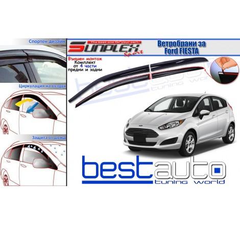 Ветробрани Sunplex Mugen Стил за Ford Fiesta (2010-2017)