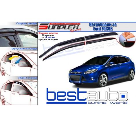 Ветробрани Sunplex Mugen Стил за Ford Focus III (2011+) хечбек и седан