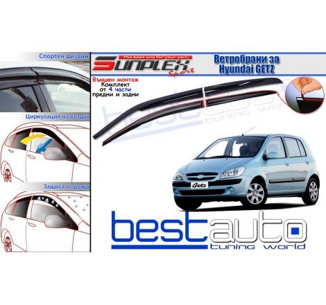 Ветробрани Sunplex Mugen Стил за Hyundai Getz (2002-2011)