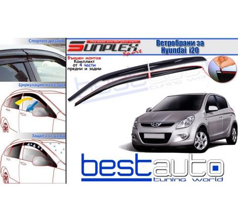 Ветробрани Sunplex Mugen Стил за Hyundai i20 (2010-2014)