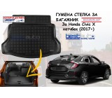 Гумена стелка за багажник Rezaw Plast за Honda Civic X (2017+) хетчбек