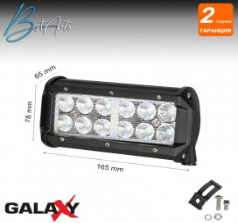 "LED бар GALAXY LBL C с Дневни светлини 24W+7W 12-80V 6000K 7"" 165мм"