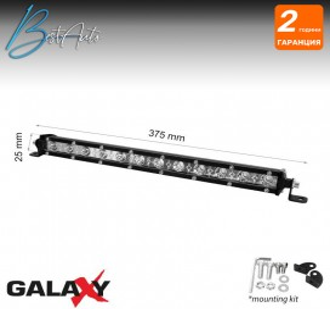 "LED бар Galaxy LBL Slim 36W 12-80V 6000K 15"" / 375мм"